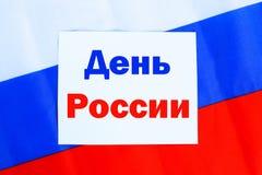 Die Aufschrift ist am 12. Juni, der Tag von Russland Trikolore der Flagge von Russland Stockfotos