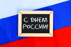 Die Aufschrift ist am 12. Juni, der Tag von Russland Trikolore der Flagge von Russland Stockbild