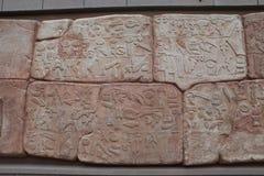 Die Aufschrift von hieroglyphischem in Bogazkale-Museum, Corum Lizenzfreie Stockfotos