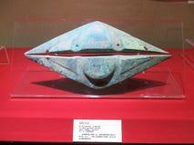 Die ausgegrabenen Kulturdenkmäler von Sanxingdui Lizenzfreie Stockfotos