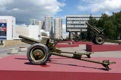 Die Ausstellung der Artillerieausrüstung während des großen patriotischen Krieges am Museum der Verteidigung von Moskau im olympi Lizenzfreie Stockfotografie