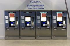 Die automatischen Bahnfahrkarteverkäufermaschinen stehen allein Stockfotos
