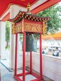 Die Bell am Marmortempel, Bangkok Thailand Stockfotos