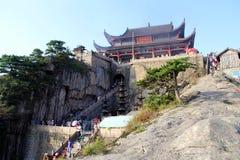 Die berühmten Berge des chinesischen Buddhismus jiuhuashan Stockbild