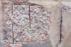 Die Beschaffenheit der Betonmauer Stockbild