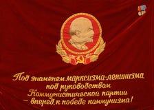 Die Bestellung der Fahne Stockfoto