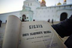 Die Bibel und die Kirche Stockfotografie