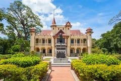 Die Blickrichtung von Sanam Chandra Palace Stockfotografie