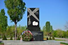 Die Blockade von Leningrad-Denkmal (WWII) Stockfotos