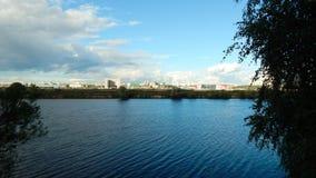 Die Brücke über dem Moskau-Fluss Stockbilder