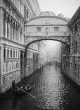 Die Brücke von Seufzern Stockbilder