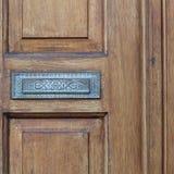 Die braune Tür Lizenzfreie Stockbilder