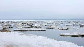 Die Bucht von Nagaev/von Frühling Stockfotos