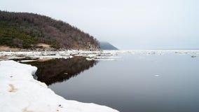 Die Bucht von Nagaev/von Frühling Lizenzfreie Stockbilder