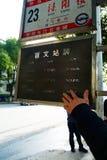 Die Busstoppschilder für Vorhänge Lizenzfreies Stockfoto