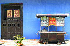 Die Cheong Fatt Tze Villa, Georgetown, Penang Stockbild