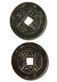 Die chinesische alte Münze - Glücksymbol Lizenzfreie Stockbilder