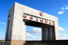 Die chinesische Grenze Lizenzfreie Stockfotos