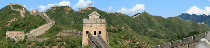 Die Chinesische Mauer Stockfotos