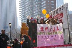 Die chinesische Mondparade 170 des neuen Jahr-2015 Lizenzfreies Stockbild