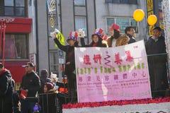 Die chinesische Mondparade 214 des neuen Jahr-2015 Lizenzfreies Stockfoto