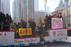 Die chinesische Mondparade 215 des neuen Jahr-2015 Lizenzfreie Stockbilder