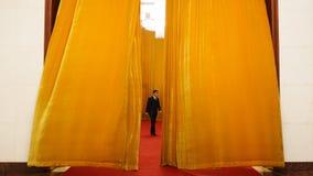 Die chinesischen jährlichen Sitzungen von 12. NPC und von CPPCC lizenzfreie stockfotos