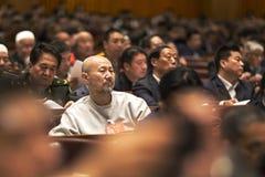 Die chinesischen jährlichen Sitzungen von 12. NPC und von CPPCC stockbild