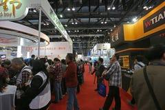 2014 die 17. Darstellungs-Ausrüstungs- und Technologieausstellungsmaschinerie Chinas Peking internationale photographische Lizenzfreies Stockfoto