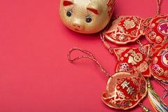 Die Dekoration des Chinesischen Neujahrsfests Lizenzfreie Stockfotografie