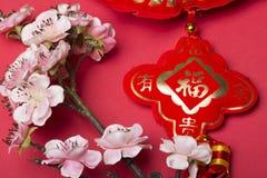 Die Dekoration des Chinesischen Neujahrsfests Lizenzfreies Stockfoto