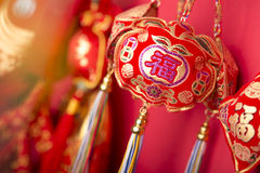 Die Dekoration des Chinesischen Neujahrsfests Lizenzfreie Stockfotos