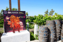 Die Dekoration des Koutsoyannopoulos-Wein-Museums Lizenzfreie Stockbilder