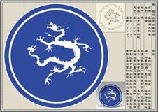Die Drache-Musterplatte blauer Glasur Yuan Dynastys weiße Lizenzfreie Stockbilder