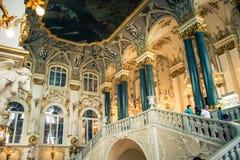 Die Einsiedlerei St Petersburg Stockbild