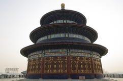 Die eligious Gebäude Peking China Tempels Himmelstempels Tiantan Daoist Lizenzfreies Stockfoto