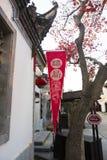Die Embleme der alten Stadt von kuetz Stockfotos