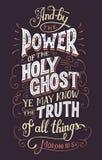 Die Energie des Bibelzitats des heiligen Geistes vektor abbildung