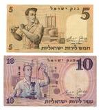 Eingestelltes israelisches Geld - 5 u. 10 Lira-Gegenstücck Stockfotos