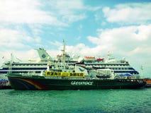 Die Esperanza - die Greenpeace Lizenzfreies Stockbild