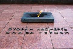 Die ewige Flamme, ewiger Speicher des Kriegheldes Stockbild