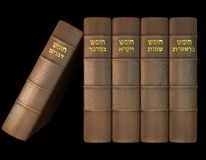 Die fünf Bücher des Torah stock abbildung