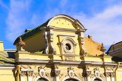 Die Fassade des Gebäudes Lizenzfreies Stockfoto