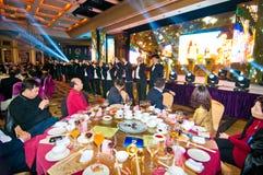 Die Feier des Chinesischen Neujahrsfests kommt für Abendessen Lizenzfreies Stockfoto