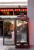 Die Feuer der Petroleumlaterne und traditionellen der China-Laterne oder des -re Stockfotografie