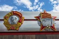 Die Flachreliefs der Bestellung von Lenin und der Bestellung der Oktobers r Stockfotografie