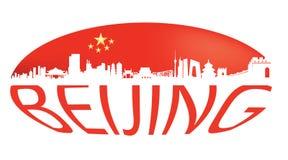 Die Flagge Peking-Skyline stock abbildung