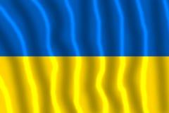 Die Flagge von Ukraine vektor abbildung
