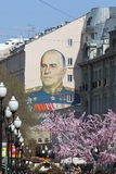 Die Fußgänger-Arbat-Straße in Moskau und ein großes Porträt von Zh Lizenzfreie Stockfotos