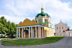 Die Geburt Christikathedrale, Ryazan Kremlin, Russland Lizenzfreie Stockfotos